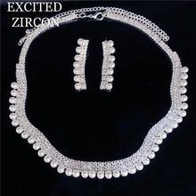 Модное круглое жемчужное ожерелье серьги набор невесты роскошные