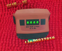 Original 21 6 V 22 3.3A lithium-batterie (verwendet produkte)