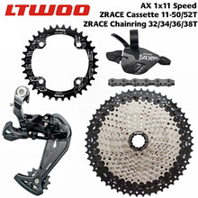 LTWOO - AX11 11 Speed Shifter Trigger + 11s Rear Derailleur + ZRACE 52T Cassette / Chainrings + SUMC S11 PCR BEYOND M7000 Chain