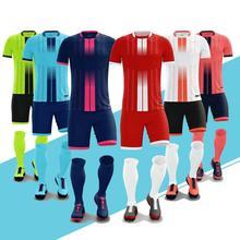 MAIBIAO,, Настраиваемые футбольные майки, набор, мужская футбольная команда, форма, набор, для мальчиков, детей, сделай сам, принт, футзальный костюм, фитнес, спортивная одежда, длинная