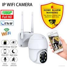 Наружный Wifi роутер для Камера 1080P IP камера PTZ AI обнаружения человека Беспроводной Камера s P2P ONVIF аудио 2MP безопасности CCTV видеонаблюдение
