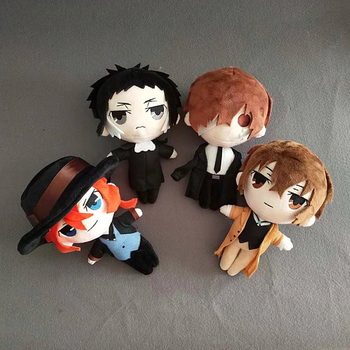 Peluches de Bungou Stray Dogs Bungo Stray Dogs