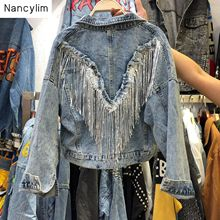 цена на Autumn Denim Jacket Women 2019 New Heavy Work Fringed Sequins Retro-washed Thin Denim Jacket Short Jackets Casaco Feminino