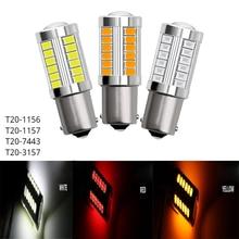 2 adet ışıkları-stop otomotiv LED dönüş sinyali T20 1156 1157 7443 3157 smd araba aksesuarları 12-24v süper parlak hiçbir titreşimsiz