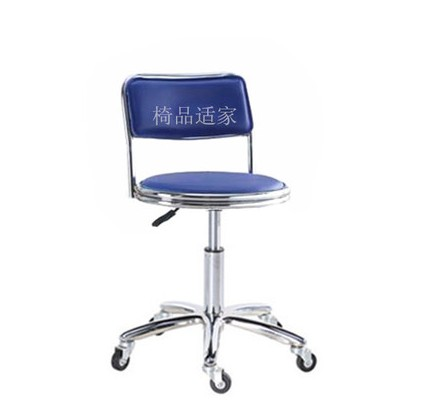 Fashion Lifting Work Small Round Stool Cash  Counter Bar Chair   Reception  Turn