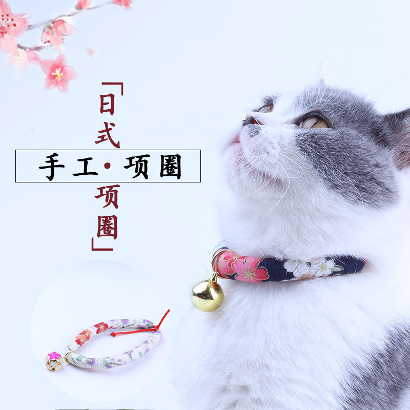 Japan And Wind Cute Cat Neck Ring Dog Small Bell Teddy Necklace Collar Adjustable Variety Style Choice
