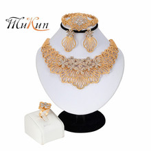 MUKUN 2019 Dubai Gold Jewelry Sets for Women Bridal Jewelry Butterfly Necklace Earrings Fashion Wedding Bridesmaid Jewelry Sets