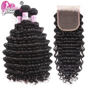 Image 2 - 美容フォーエバーブラジルディープウェーブヘアーバンドルと閉鎖フリーパート/中部100% レミー人間の髪は、高比