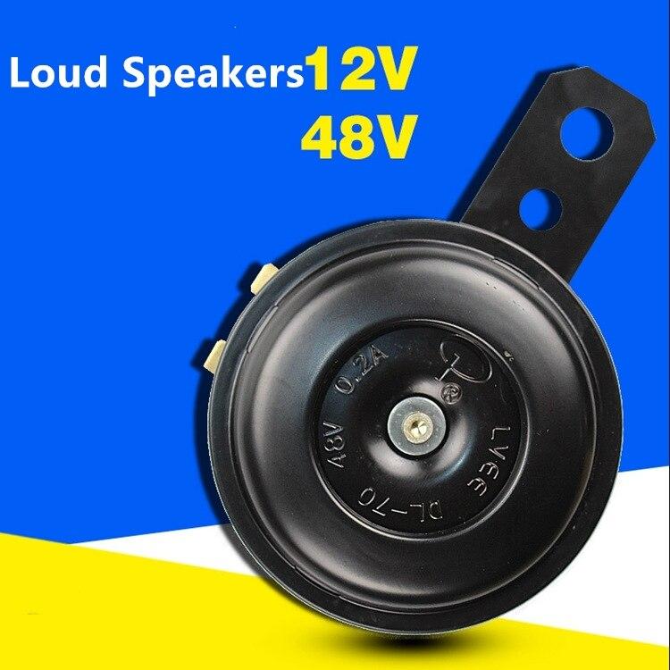 Универсальный мотоциклетный Электрический звуковой сигнал, 12 В, 1,5 А, 105 дБ, водонепроницаемый круглый громкий звуковой сигнал, динамики для ...