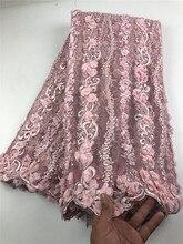 Кружевная ткань с бусинами, Высококачественная французская кружевная ткань ручной работы в африканском стиле, модель H0056, 2019