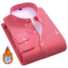Aoliwen brand men Solid color oxford long sleeve warm and velvet shirt fleece lining flannel cotton winter casual shirts fit