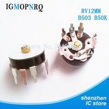 10 PÇS/LOTE Reta Ângulo Potenciômetro Rádio RV12MM B503 B50K Volume de Amplificador de Potência Potenciômetro Com Interruptor