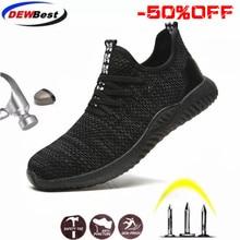 DEWBEST дышащая защитная обувь со стальным носком для работы на открытом воздухе Мужская противоскользящая дезодорирующая стальная проколованная конструкция