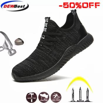 DEWBEST 2019 oddychająca stalowa nasadka na palec buty robocze bhp Outdoor Men antypoślizgowy dezodorant stal odporne na przebicie tanie i dobre opinie LY115 Mikroporowatej