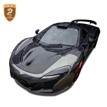For Mclaren 14-16 650S Carbon Fiber Hood Bonnet Glossy Tuning Cover Kit Fit MP4 Upgrade