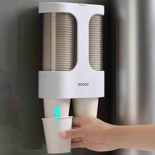 Кухонный Органайзер самоклеящийся одноразовый диспенсер для чашки для домашнего ресторана отеля держатель бумажного стакана раздаточное устройство для кофейных стаканчиков FDH