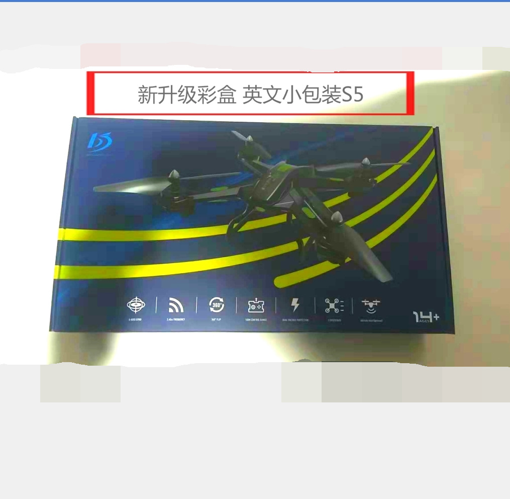 Quadcopter S5 Available With High-definition Aerial Photography 2.4G Remote Control Aircraft WiFi Real-Time Transmission Toy Gif
