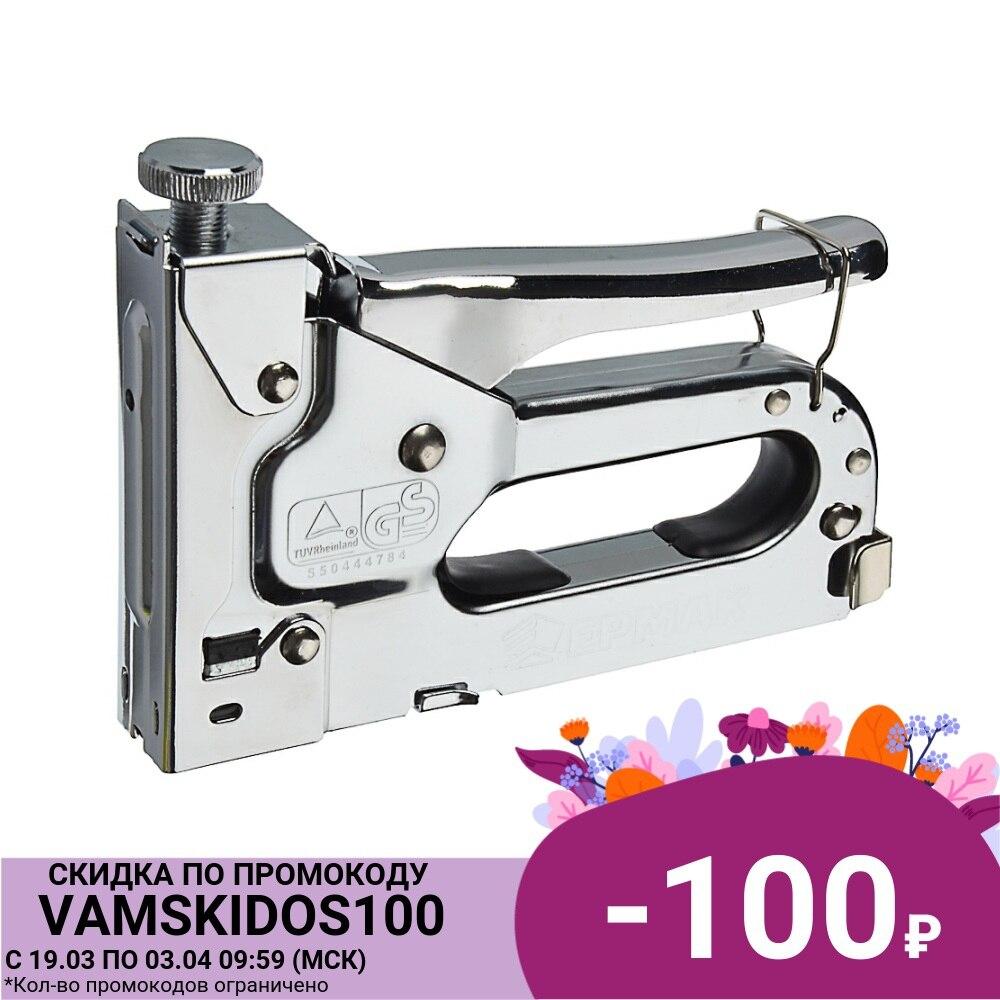 ERMAK Furniture Stapler Adjustable (4 14mm) x11.3mm electric tools