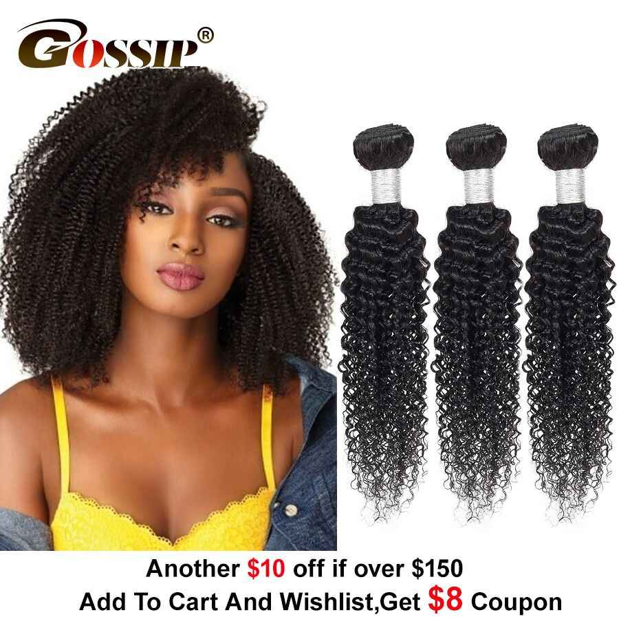 Gossip Afro Kinky Curly Hair Peruvian Hair Bundles Real Human Hair Bundles Deal 100% Human Hair Extension Remy Weave #1B Color