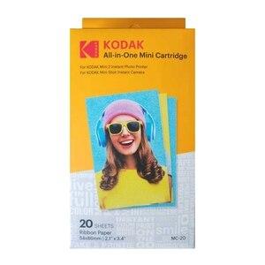 PM220 Minishot photo printer dedicated photo paper 3 inch sublimation Inkless printing automatic film For Kodak PM220 MiniShot|Printer Parts|   -