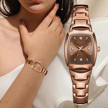 สร้อยข้อมือผู้หญิงนาฬิกา Rose Gold แฟชั่นสแตนเลสหรูหรานาฬิกาข้อมือ Rhinestone Ellipse สร้างสรรค์สุภาพสตรีนาฬิกาควอตซ์
