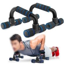 цена Fitness Push Up Bar Push Ups Stand Bar Tool for Fitness Chest Training Equipment  Fitness Rack  Push Up Bar  Home Gym онлайн в 2017 году