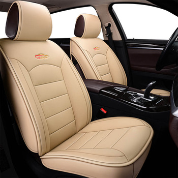 Luxury Universal Leather Car Seat Covers for Dodge RAM 1500 caliber nitro Auto Interior Protector Accessories