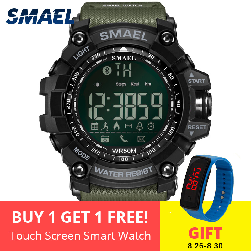 50Meters Swim Dress Sport Watches Smael Brand Army Green Style  Bluetooth Link Smart Watches Men Digital Sport Male Clock 1617B smael 1708b