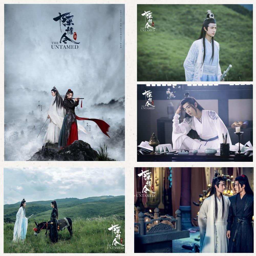 Декоративный плакат Chen Qing Ling Lan Wangji для Xiao Zhan Wang Yibo, бумажные настенные наклейки, постер для домашнего искусства, украшение комнаты