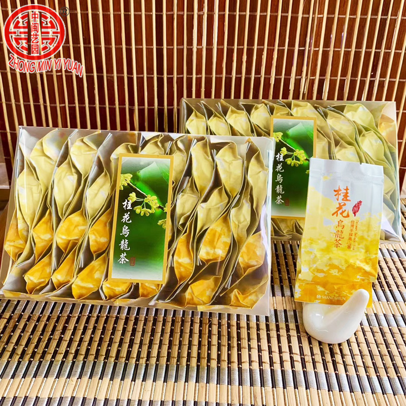 Chinese Anxi Osmanthus Oolong Tea Beauty Weight Loss Tea Lowering Blood Pressure High Osmanthus Oolong Tea Fresh Green Tea