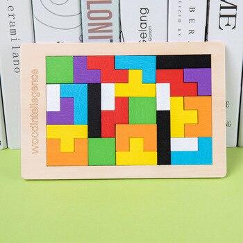 צבעוני 3D פאזל עץ טנגרם מתמטיקה צעצועי טטריס משחק ילדים טרום בית הספר Magination רוחני חינוכי צעצוע לילדים 2