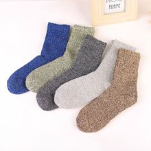 5 Pairs Ethnic Men Faux Wool Chunky Knit Crew Socks Solid Color Winter Hosiery faux pearl gathered chunky knit headband