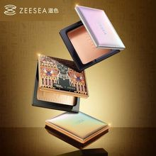 ZEESEA Egypt Pressed Powder Matte Pores Invisible Waterproof Concealer Oil Control Long Lasting Face Setting Powder Makeup