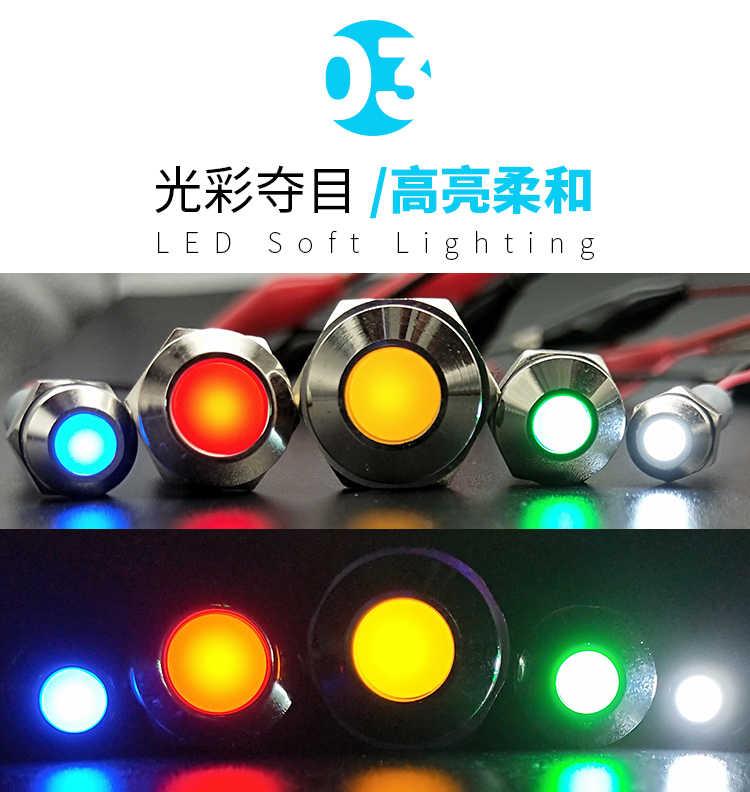 1 unidad de 6mm, 8mm, 10mm, 12mm, 14mm, impermeable, IP67, indicador metálico de luz de advertencia, luz piloto, cable de 3V, 5V, 12V, 24V, 110V, 220V