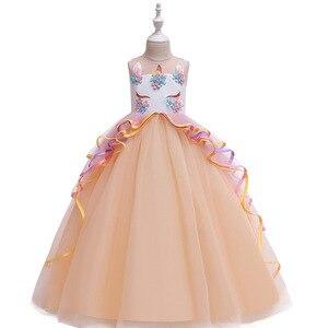 Image 4 - חמוד Cartoon Unicorn שמלת חג המולד ילדים שמלות בנות Applique תלבושות בנות נסיכת שמלת ילדי מסיבת יום הולדת שמלה