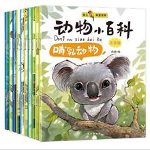 10 Books/Pack Illustrated Animal Mini- Encyclopeadia with Pinyin for Children Learning