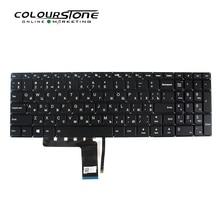 100% marke Neue Laptop Tastatur 310-15ISK 310-15ABR 310-15IAP 310-15IKB Hintergrundbeleuchtung Ukrainischen Layout