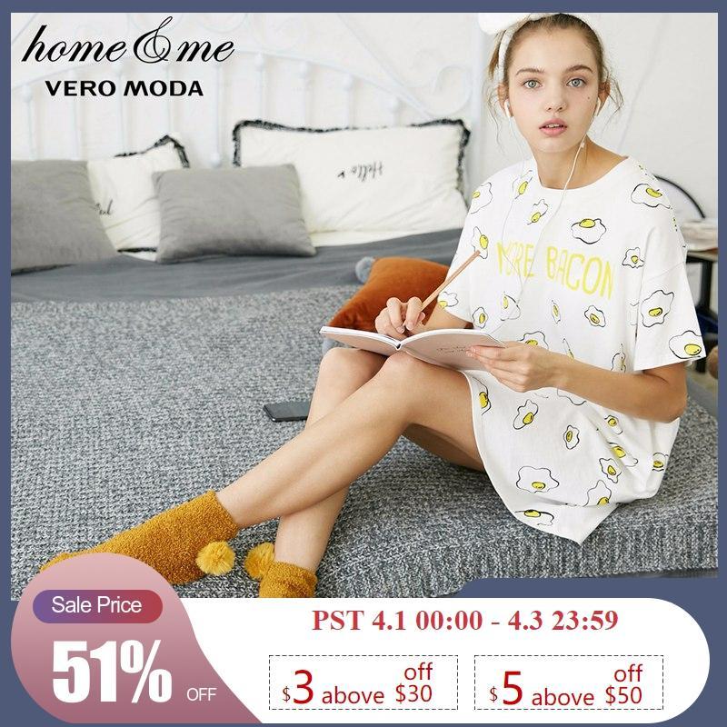 Vero Moda  New Loose Fit T-shirt Dress | 318361516