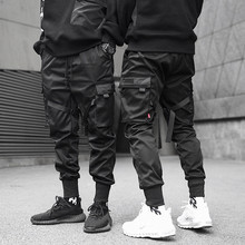 Men Ribbons Color Block Black Pocket Cargo Pants Harem Jogge