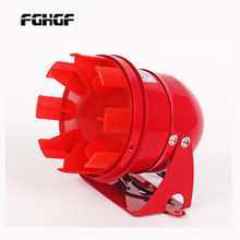 MS190 mini AC 220V 110DB Red Mini Metal Motor Siren Industrial Alarm Sound electrical guard against theft