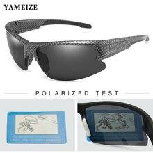 Солнцезащитные очки yameize с поляризационными зеркальными линзами