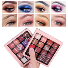 16color Glitter Eyeshadow Makeup Pallete Matte Pigment Powder Waterproof Glitter Shimmer Eye Shadow Pigment  Cosmetics TSLM1 shimmer glitter eye shadow loose powder 8 color makeup pigment waterproof diamond eyeshadow nude eyes powder shining cosmetics