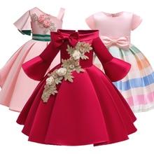 Романтичное платье подружки невесты с цветочной вышивкой и лепестками для девочек, платье для выступлений, банкетов, торжественных приемов, свадебное платье
