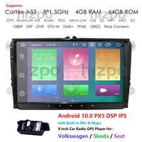 Car Multimedia player Android 10 GPS s Din Stereo For Volkswagen/VW/POLO/PASSAT/Golf/Skoda/Octavia/Seat/Leon Radio DSP DVR