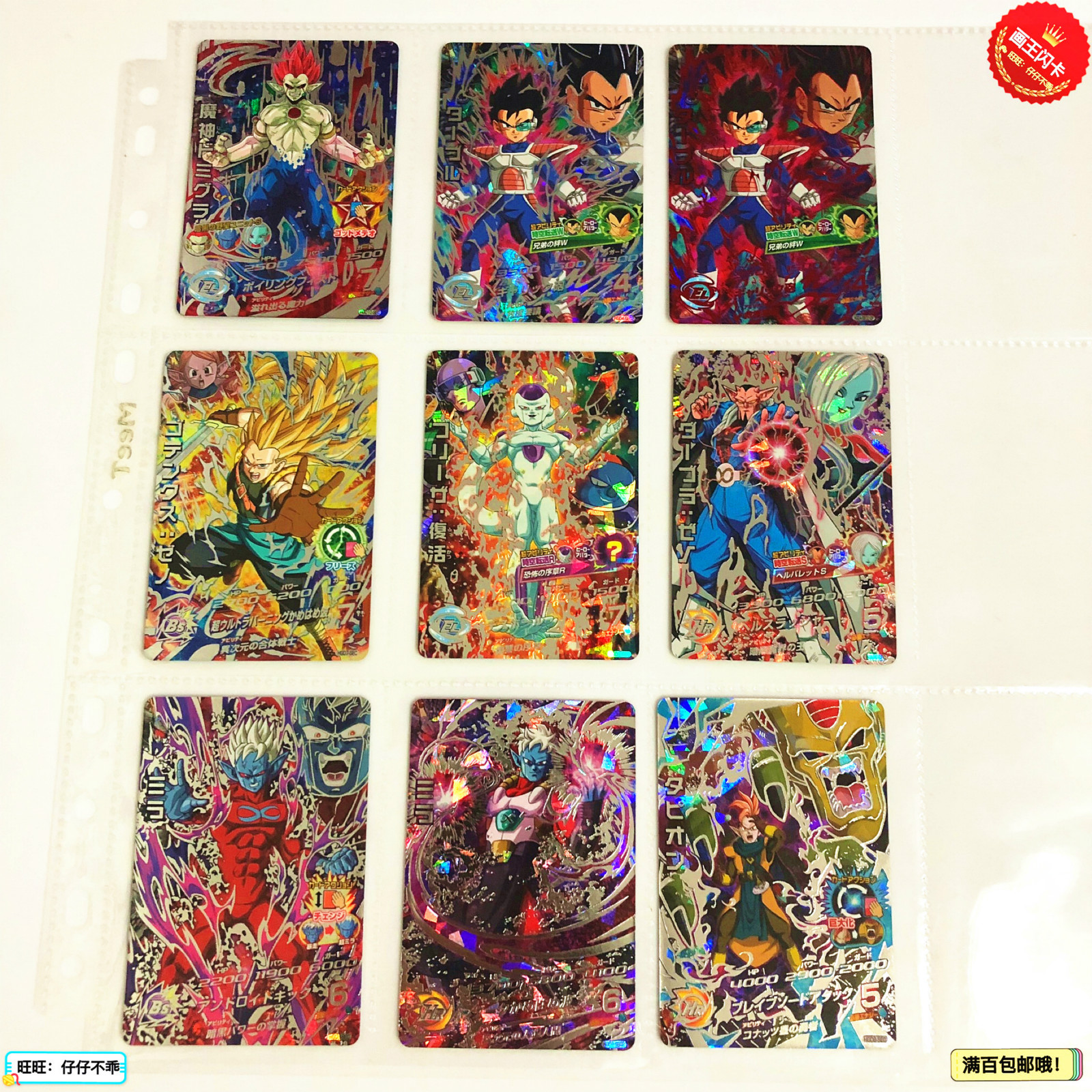 Japan Original Dragon Ball Hero Card SEC 4 Stars HGD Goku Toys Hobbies Collectibles Game Collection Anime Cards