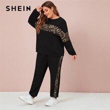 Shein 플러스 사이즈 블랙 레오파드 패널 운동복 및 조깅 세트 여성 가을 캐주얼 스포츠 컬러 블록 투피스 세트