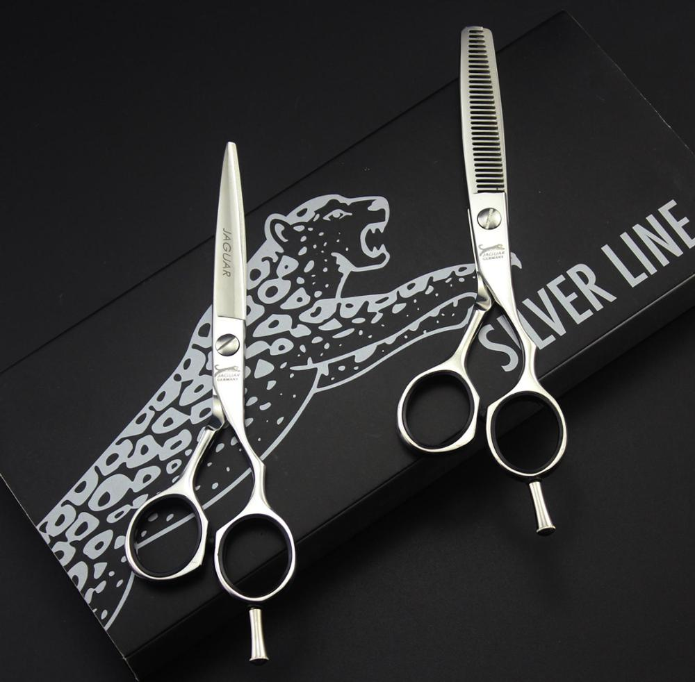 Jaguar Hair Scissors Professional High Quality  4.5&5.0&5.5&6.0&6.5 Inch Set Cutting Thinning Hairdressing Barber Salons Hears