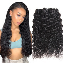 Peruvian Water Wave Bundles 30 inches Human Hair Bundles 1/3/4 Curly Hair Bundles Natural Color Hair Extension