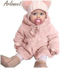 ARLONEET Baby Coat Girls Warm Winter Thick Coat Long Loose Button Jacket Hooded Outerwear Baby Cotton Coat Girls Toddler Jacket