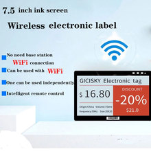 1 PCS Wireless 7.5-inch Gicisky E-Paper Tags Electronic Price Board Price Indicator Advanced